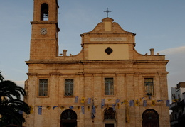 Cathedral, Hania